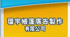 globalawning.com.hk